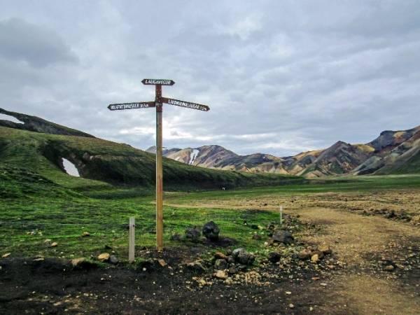 Laugahraun Iceland hiking